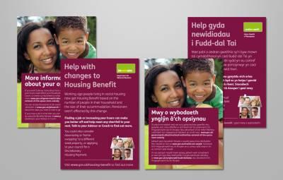 Communication leaflets for the DWP